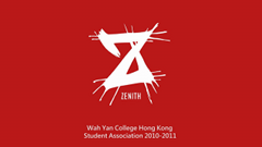 Zenith - The Student Association of 2010 - 2011!