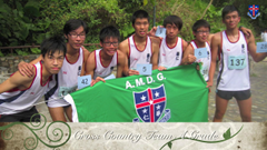 Wah Yan Cross Country Team