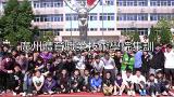 Wah Yan College, Hong Kong Athletics Team #1