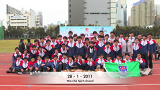 Overall Champion! - Inter-school Athletics Championship - Finals