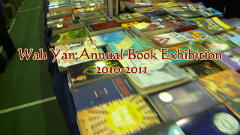Annual Book Exhibition 2010-11
