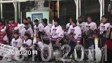 Wah Yan Ice Hockey Team