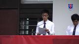Representative Speech 2011-12 - Form 7A