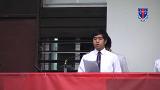 Representative Speech 2011-12 - Form 7S1