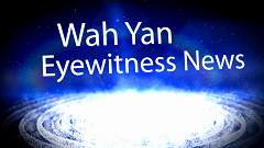 Wah Yan Eyewitness News - Year End