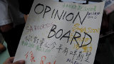 SA Student Opinion Board