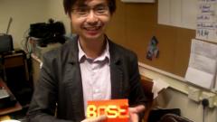 Bose Farewell
