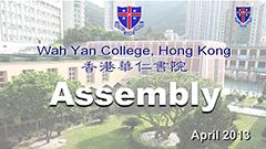 Assembly - April 2013