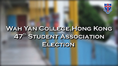 WYHK 47th Student Association Election