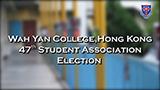 WYHK 47th Student Association Election