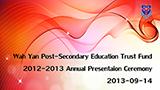 2012-2013 Annual Presentation Ceremony