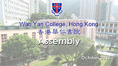 Assembly - October 2013