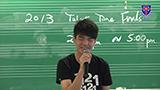 2013 Talent Time Final - Wong Pak Lok - 伯樂