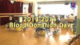 Blood Donation 2013