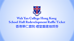 School Hall Redevelopment Raffle Ticket Prize Presentation