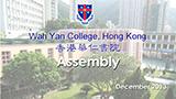 Second Assembly - November 2013