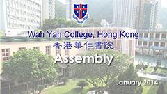 Assembly - January 2014