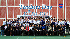 Teachers' Day 2013-2014