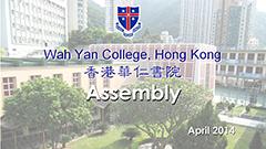 Assembly - April 2014
