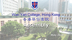 Assembly - May 2014