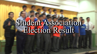 48th Student Association Election Result