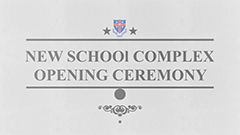 New School Complex Opening Ceremony