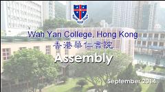 Assembly - September 2014