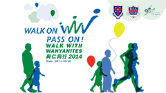 Wah Yan One Family Walkathon 2014