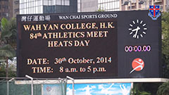 Athletic Meet (Heat) 2014-2015