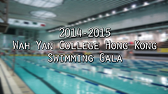 Swimming Gala 2014-2015