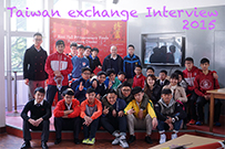 Taiwan Exchange Student Interview
