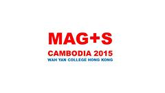 Magis Cambodia 2015