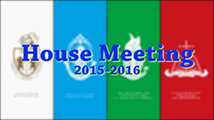 House meeting 2015-2016