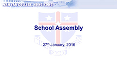 2nd Assembly - January 2016