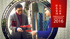 Lunar New Year Greetings From The Principal - 2016