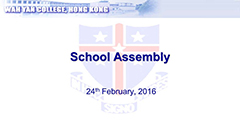 Assembly - February 2016