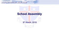 Assembly - March 2016