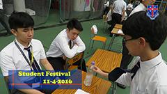 Student Festival 2016