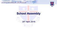 Assembly - April 2016
