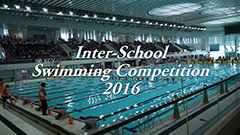 Inter School Swimming Competition Final 2016