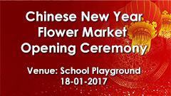 Flower Market Opening Ceremony 2017