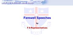 F.6 Student Farewell Speeches 2017