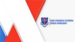 DSS Consultation Open Forums - WYHK Students (Promotion video)  港華直資計劃諮詢會 - 港華學生(宣傳片)