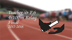 Teacher and F.6 4x100m Relay Final 2017-2018