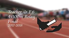 Teacher and F.6 4x100m Relay Final 2017-2018