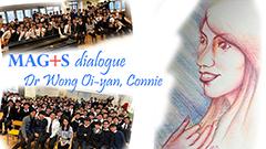 Magis dialogue 2018 - Dr. Wong Oi-yan, Connie
