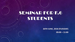 Seminar for F.6 students