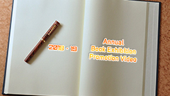 Annual Book Exhibition 2018-2019 Promotion Video