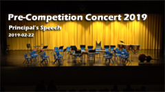 Pre Competition Concert 2019 - Principal's Speech