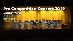 Pre Competition Concert 2019 - Duncan Yung
